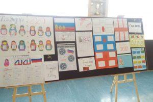 Konkurs Kalendarz rosyjski